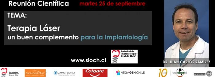 SIOCH_Juan-Carlos-Ramírez